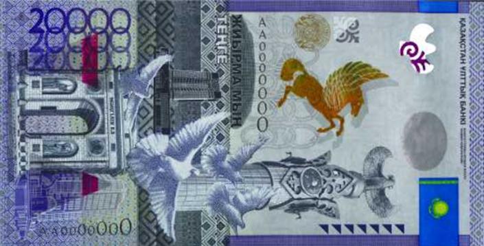 Купюра 20000 монеты сша в москве
