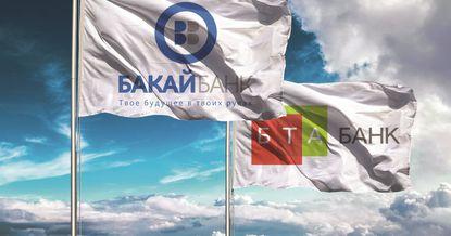 Эксперты: присоединение «БТА Банка» к «Бакай Банку» – подготовка к конкуренции с международными банками