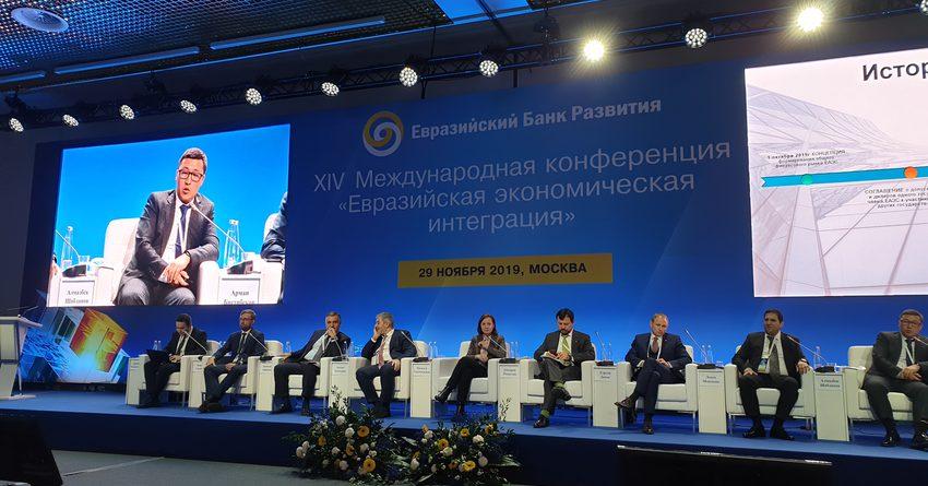 Как проходил рабочий визит представителей Кыргызской фондовой биржи в Москву