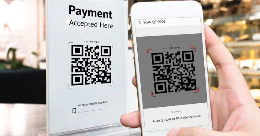 QR-код: как черные квадраты могут заменить деньги