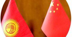 Nikkei Asian Review: Центральный Банк Кыргызстана в скором будущем совершит своп-сделку с Китаем