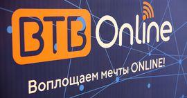 «Бай-Тушум» запускает уникальное мобильное приложение BTB Online