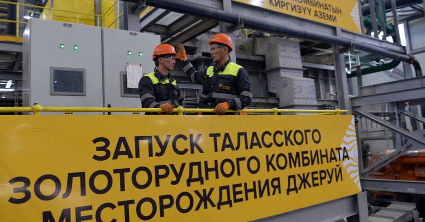 Экономист: Участие двух президентов в запуске Джеруя – позитивная реклама для Кыргызстана