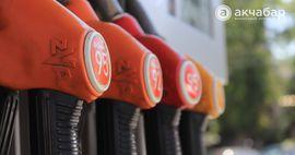 Бензин может подорожать на 30% к 2025 году