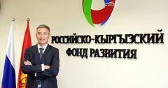Глава РКФР о критике, конкуренции с банками и лучших проектах