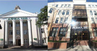 23 года ОАО «Айыл Банк»: а помнишь, как все начиналось?(продолжение)