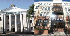 23 года ОАО «Айыл Банк»: а помнишь, как все начиналось?