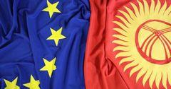 Исключительный Кыргызстан для ЕС: реформа судебной системы за €26 млн, гранты на €34.5 млн и ВСП+