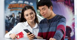 Мобильный банкинг от «Бай-Тушума» — отличная альтернатива походу в банк