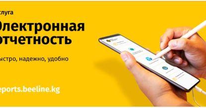 Бумага должна умереть: как платить налоги, находясь за пределами Кыргызстана