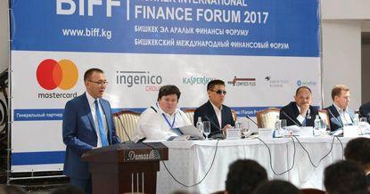 Новые платежные решения, кибербезопасность, «зеленая» экономика – что будут обсуждать на BIFF – 2018?