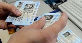 Испытано на себе: как получить биометрический паспорт в Кыргызстане