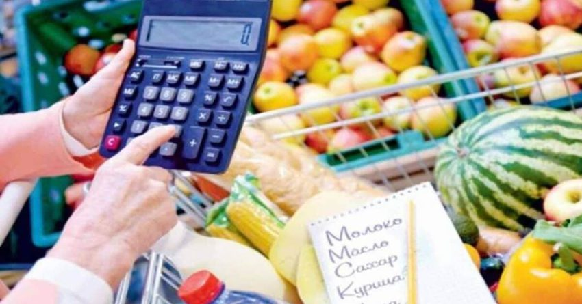 Почему растут цены  в КР и когда они вернутся в норму?