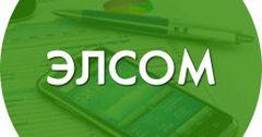 Интервью с руководителем розничной торговли KICB о продукте ЭЛСОМ