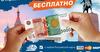 Денежные переводы из России в Кыргызстан — еще проще и быстрее