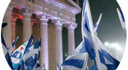 Как ситуация в Греции скажется на Кыргызстане - мнения специалистов НБКР