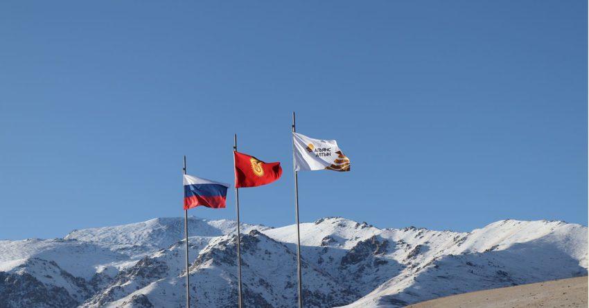 В Кыргызстане улучшается инвестиционный климат. «Альянс Алтын» начал разработку Джеруя
