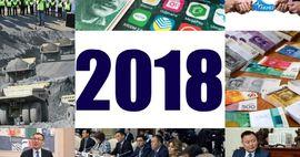 2018-жылдагы он маанилүү экономикалык  жана финансалык окуялар