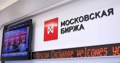 Как кыргызстанский бизнес может привлечь инвестиции из России?