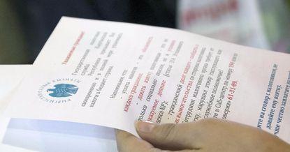 Исследование PwC об уплате налогов в Кыргызстане: взносов много, составлять отчеты долго