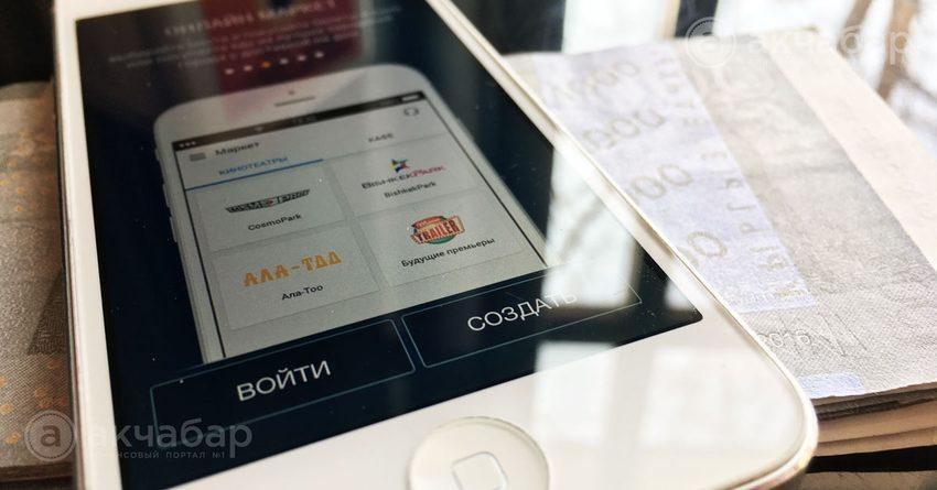 Пять причин не доверять свои деньги мобильным операторам
