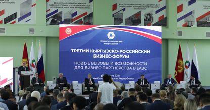 Курс на сближение. Как проходил III Кыргызско-Российский бизнес-форум