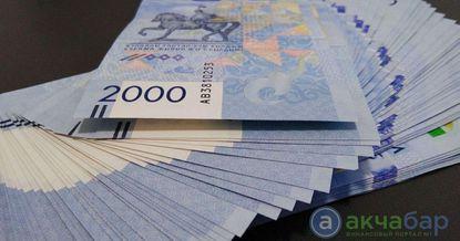 Как не быть обманутым при обмене валют — советы Нацбанка