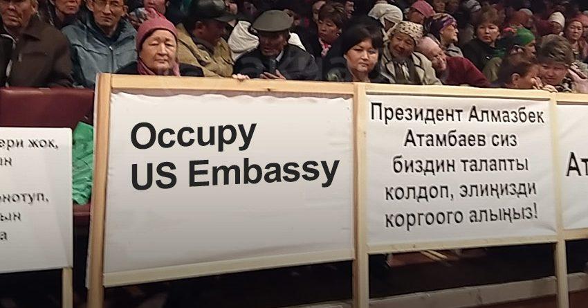 Чжичжи-шанью денежной системы: Кубан Чороев об Occupy US Embassy, ДНК кыргызов и должности в НБКР