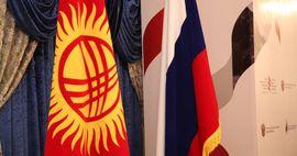 Будут ли результаты от визита российских инвесторов в Кыргызстан?