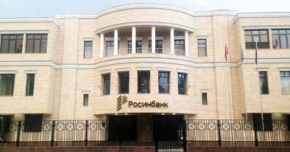 Знакомьтесь, Росинбанк: Зачем сменил владельцев один из крупнейших банков