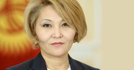 Российско-кыргызский фонд развития: всё, что вы хотели узнать