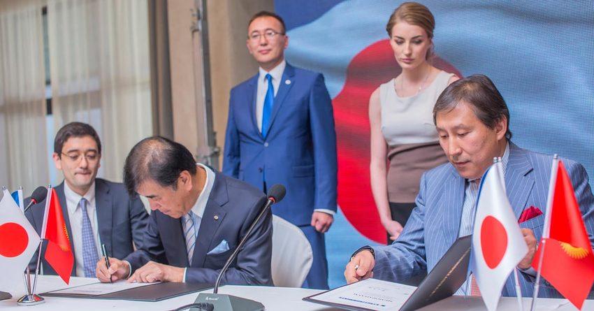 Ниппон коку: как крупный японский холдинг стал крупнейшим акционером кыргызского банка