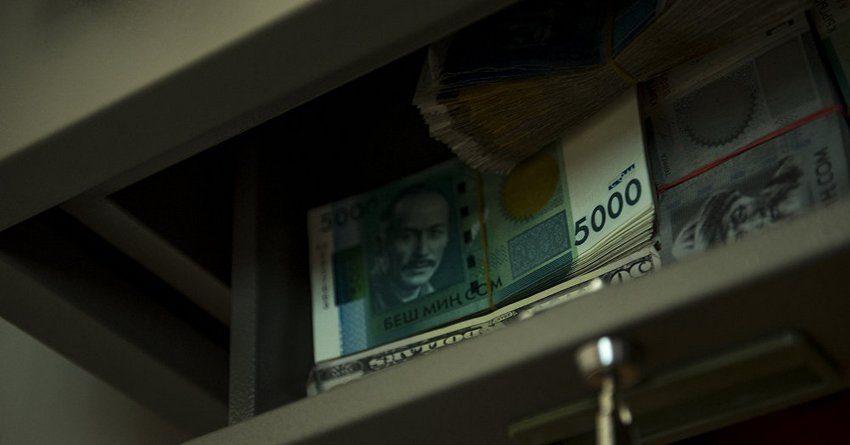 Банки притянули деньги: РКФР готовит первые транши для кредитования МСБ по ставке 5% годовых