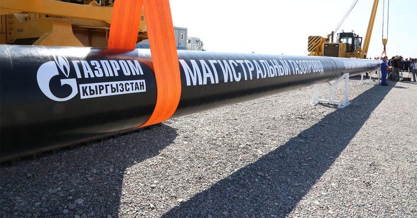 Зависимость: все, что нужно знать кыргызстанцам о газе, России и «Газпроме»