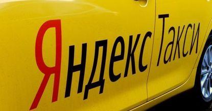 Пять отличий «Яндекс.Такси» в России и Кыргызстане