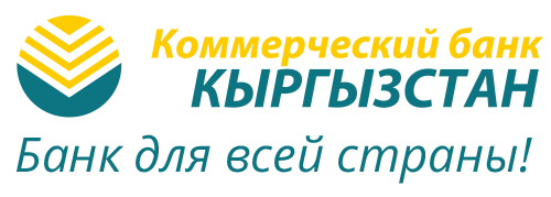 Коммерческий банк КЫРГЫЗСТАН логотип