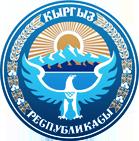 Национальный банк КР логотип
