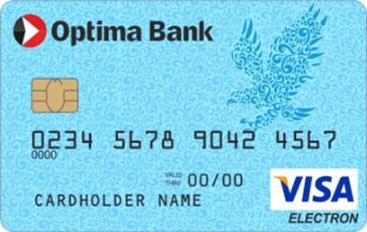 Visa Electron - Зарплатная