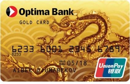 UPI Gold