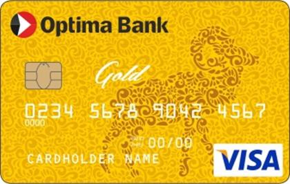 Visa Gold - Зарплатная