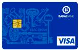 Visa Electron (Виза Электрон)
