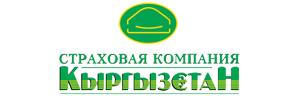 Страховая компания «Кыргызстан» ээн тамга