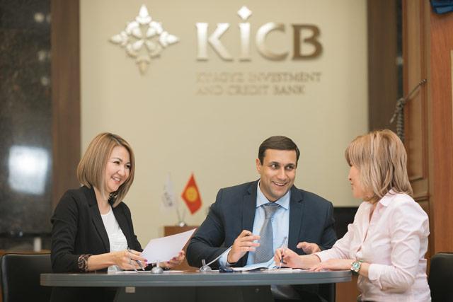 Банковский счет KICB