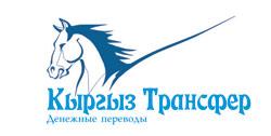 КыргызТрансфер