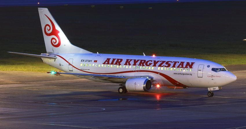 На продажу выставили 49% акций «Эйр Кыргызстан» за 189 млн сомов