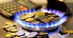 «Газпром» несмотря на долги Кыргызстана продолжит поставки газа