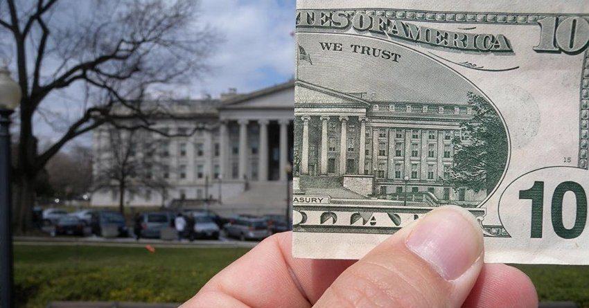 Вложения России в облигации США достигли $99.8 млрд