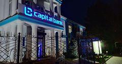 Начальник УБУиО «Капитал Банка Центральной Азии» уволилась