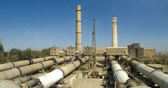 Акции Кантского цементного завода стали лидером падения недели торгов в системе КФБ