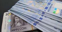 Доходы республиканского бюджета в июне составят 20.4 млрд сомов